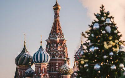Предколедна Москва | 5-дневна екскурзия | самолет