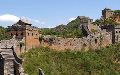 Китай, Хонг Конг и Макао | 13-дневна екскурзия | закуски и вечери