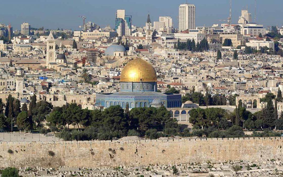 Коледа в Израел | 6 дни 5 нощувки |